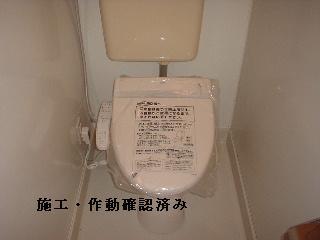設備機器_f0031037_16501089.jpg