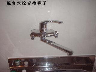 設備機器_f0031037_16504037.jpg