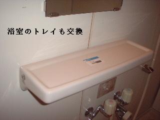 設備機器_f0031037_16505289.jpg