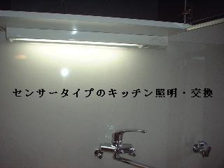 f0031037_16515438.jpg