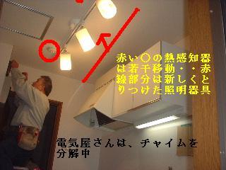 設備機器_f0031037_16521924.jpg