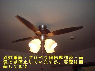 設備機器_f0031037_16542773.jpg