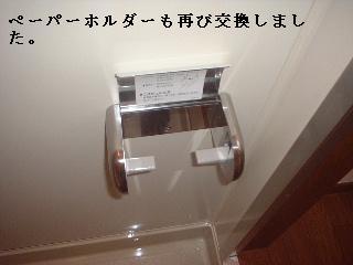 設備機器_f0031037_16551333.jpg