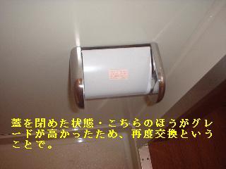 設備機器_f0031037_16552725.jpg