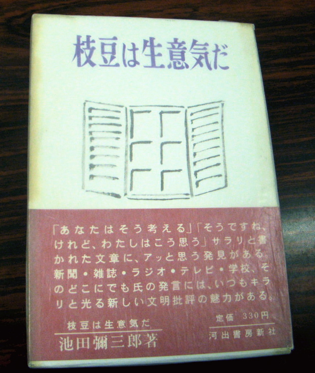 b0019140_163194.jpg