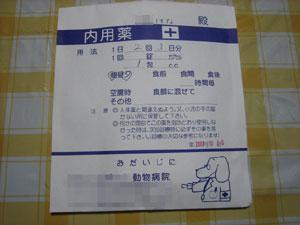 a0054948_19242410.jpg