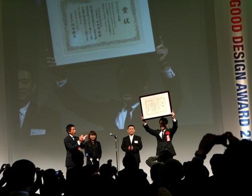 今年のグッドデザイン大賞は…_d0039955_12571.jpg