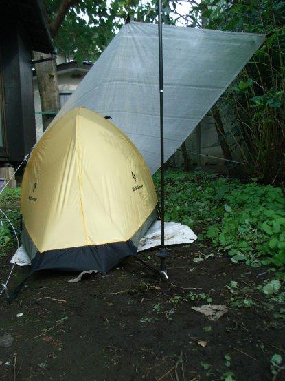 Bozeman Mountain Works Stealth 0 NANO (6x8) Catenary Ridgeline Ultralight Backpacking Tarp_e0024555_12395438.jpg