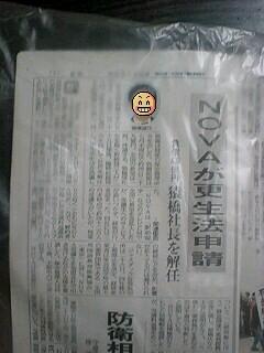 e0045856_19545122.jpg