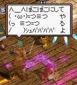 f0115259_1612798.jpg