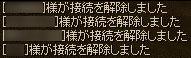 f0120661_15281676.jpg