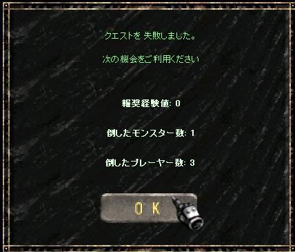 f0140764_2313697.jpg