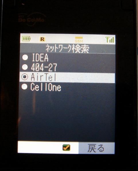 c0134569_222123.jpg