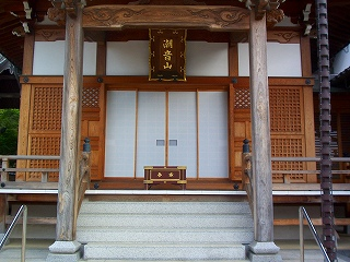 寺院建具_e0042581_8265378.jpg