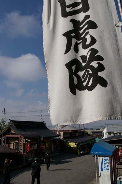 飯盛山にて_e0082981_23215627.jpg