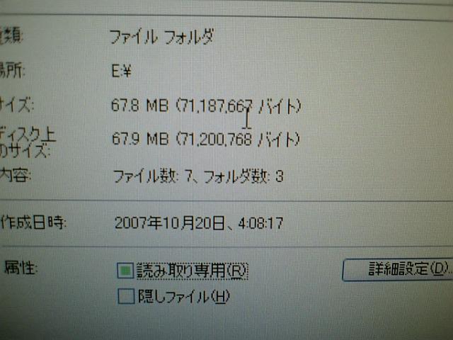 b0118991_1203265.jpg
