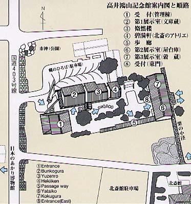 信州・軽井沢行き 10:高井鴻山記念館_e0054299_9362357.jpg