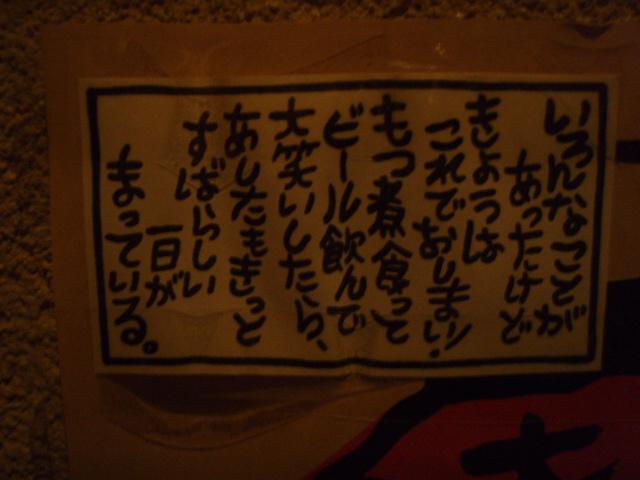 b0074601_224853.jpg