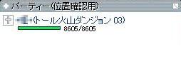 c0105101_1259665.jpg