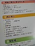 b0043506_1647022.jpg