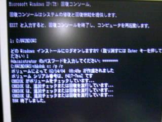 c0045206_14275560.jpg