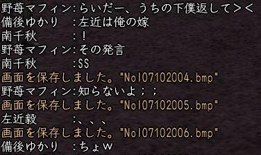 d0058007_3501038.jpg
