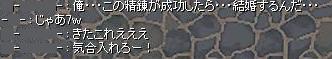 f0149915_1220146.jpg