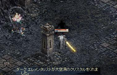 f0101117_2040221.jpg