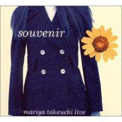 竹内まりや 「Souvenir~Live」(2000)_c0048418_69761.jpg
