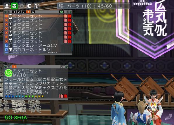 f0141029_11542012.jpg