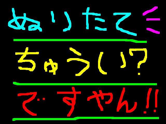 f0056935_2111897.jpg