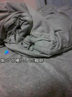 c0110945_1711992.jpg