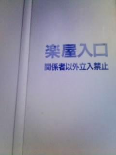 f0150945_15581362.jpg