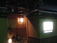 あひ鴨一品「鳥安」@東日本橋その1_c0060651_23463611.jpg