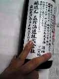 d0007957_061839.jpg