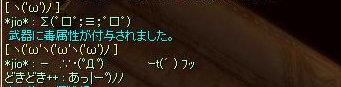 c0112758_21411754.jpg