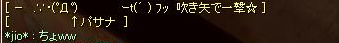 c0112758_2151476.jpg