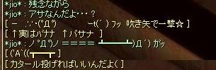 c0112758_2152016.jpg