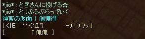 c0112758_2153193.jpg