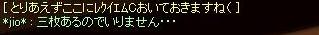 c0112758_21533934.jpg