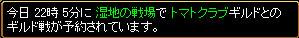 f0115259_16114580.jpg
