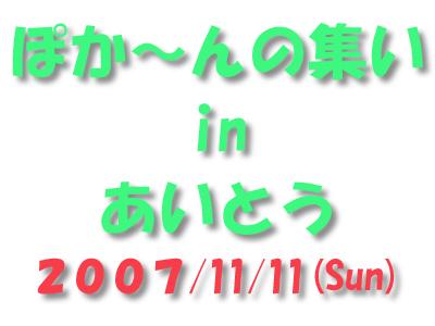 f0052269_9204830.jpg