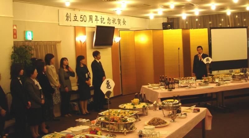 小平二中創立五十周年記念_f0059673_22465089.jpg
