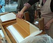 手漉き和紙_b0011075_17221413.jpg