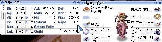 f0073578_2020496.jpg