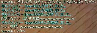 f0073578_20255351.jpg