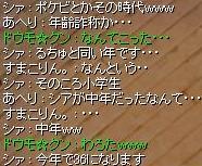 f0073578_20284984.jpg