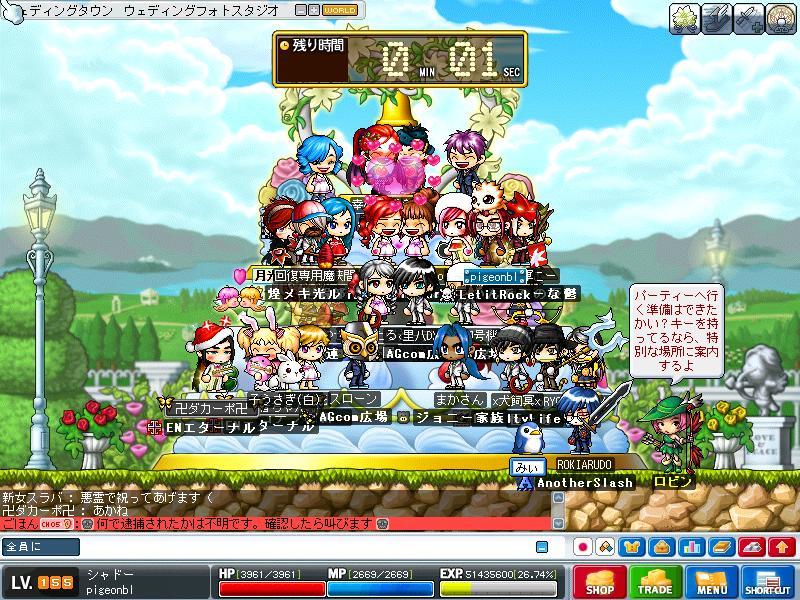 c0030580_1201352.jpg