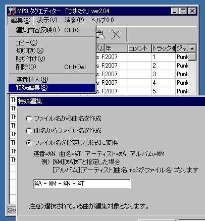b0029688_16344749.jpg