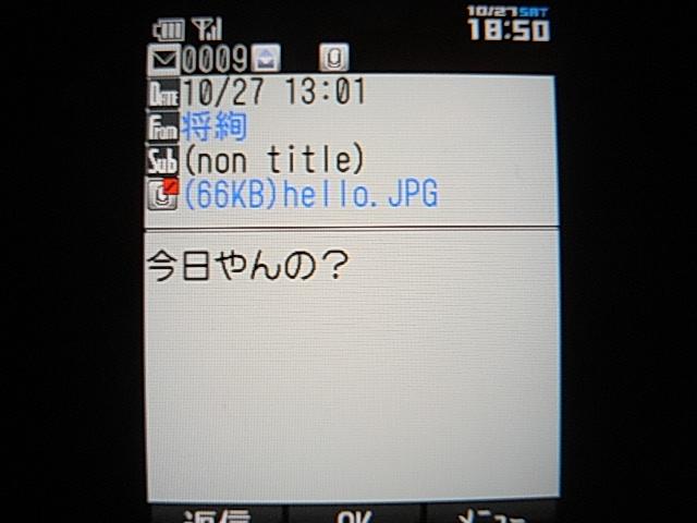 f0146989_1951986.jpg